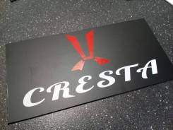 Табличка. Toyota Cresta