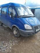 ГАЗ 3221. , 2 900куб. см., 13 мест