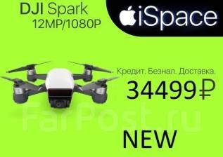 Новинка! Квадрокоптер DJI Spark - ЛОВИ Момент! Гарантия. Доставка.iSpace
