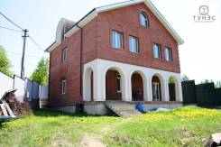 Продается загородный дом с земельным участком 12,5 сот. Собственность. Улица Сиреневая 2, р-н Весенняя, площадь дома 292кв.м., централизованный водо...