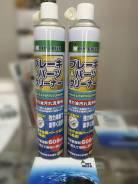 Спрей - очиститель деталей BRAKE & PARTS CLEANER (0,6 л)