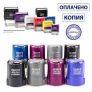 Изготовление печатей и штампов в Хабаровске за 1 час
