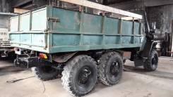 Урал. Продаётся грузовик бортовой УРАЛ -375ЕМ, 10 000кг., 6x6