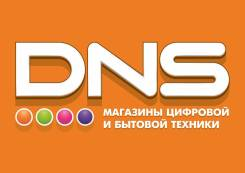 "Продавец-консультант. ООО ""ДНС Ритейл"""