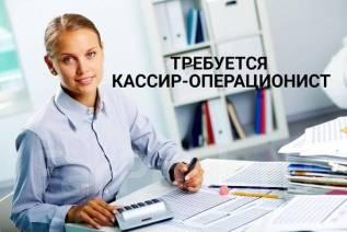 """Кассир-операционист. ООО """"Барс"""". Проспект Острякова 5"""