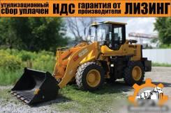 Amur DK630. Фронтальный погрузчик джойстик, 3 контура, каретка доставка, 2 500кг., Дизельный, 1,50куб. м. Под заказ