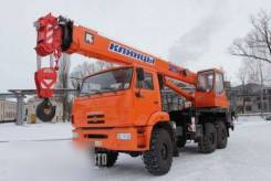 Клинцы КС-55713-5К-1. Продается Автокран КС 55713-5К-1, 11 762куб. см., 25 000кг., 21м. Под заказ