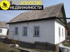 Дом в районе ул. Калининской в Арсеньеве. Пер. Украинский, р-н ул. Калининской, площадь дома 38кв.м., централизованный водопровод, электричество 10...