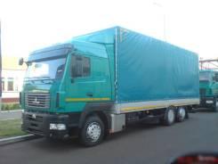 МАЗ 631019-420-031. , 100куб. см., 16 200кг.