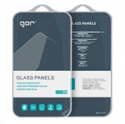 Защитные стекла.