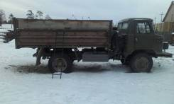 САЗ. ГАЗ-66, 4 250куб. см., 4 200кг.
