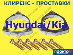 Проставка под пружину, проставка под кузов. Geely: Emgrand, Vision, Emgrand EC8, MK, MK Cross, Emgrand EC7, Emgrand X7 Hyundai: Lantra, NF, Grand Star...