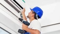Установка , ремонт и ТО сплит систем