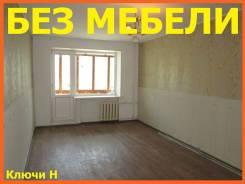 2-комнатная, проспект Красного Знамени 91. Толстого (Буссе), агентство, 50кв.м. Комната