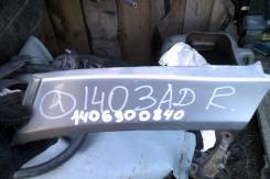 Накладка на крыло. Mercedes-Benz S-Class, W140