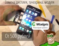 Замена дисплея/сенсора на смартфонах Samsung, Xiaomi, Huawei, Lenovo