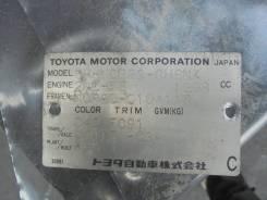 Двигатель в сборе. Toyota: Platz, ist, Vios, Vitz, Corolla Axio, Soluna Vios, Porte, WiLL Vi, Echo, Corolla, Probox, Yaris Verso, Funcargo, Yaris, Ech...