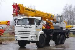 Ивановец КС-45717К-3Р. Продается автокран КС 45717К-3Р, 11 760куб. см., 25 000кг., 30м.