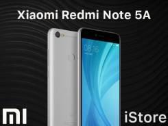 Xiaomi Redmi Note 5A 64G Space Graу. +Стекло+Чехол+Переходник+Наушники