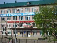 1-комнатная, улица Тургенева 2. ж/д вокзал, агентство, 30кв.м. Вид из окна днём