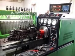 Насос топливный высокого давления. Isuzu Giga Двигатель 10PD1