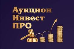Помощь в участии в торгах по банкротству