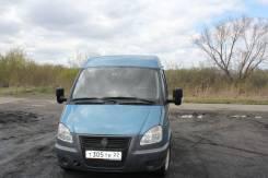 ГАЗ 2752. Продаётся , 2 890куб. см., 2 800кг., 4x2