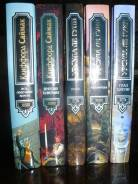 5 книг серии Мастера фантастики