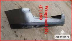 Продажа бампер на Nissan Wingroad JY12, NY12, Y13