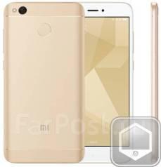 Xiaomi Redmi 4X. Новый, 32 Гб, Золотой