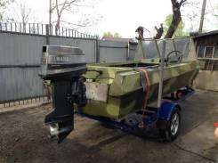 Казанка-5М2. длина 4,50м., двигатель подвесной, 40,00л.с., бензин