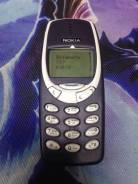 Nokia 3210 Classic. Новый, до 8 Гб, Черный, Защищенный, Кнопочный