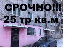 Хабаровск-2, 30 тр. кв. м. Переулок Машинистов 6, р-н Железнодорожный, 70кв.м.