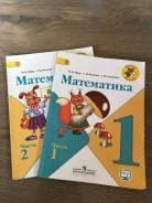 Комплект учебников за 1 класс школа России. Класс: 1 класс