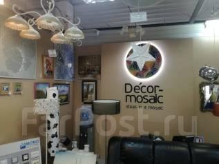 Продается салон мозаики во Владивостоке