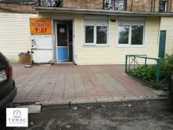 Продаётся действующий продуктовый магазин. Проспект Красного Знамени 91, р-н Толстого (Буссе), 80кв.м. Дом снаружи