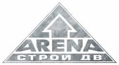 """Строительная компания """"Арена-Строй ДВ"""""""