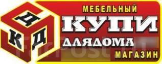 Менеджер по продажам. ИП Кадников А.В. Улица Калинина 275а
