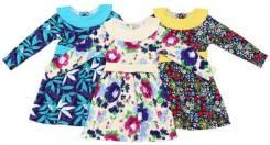 Платье детское 278И