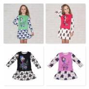 Платье детское 583И АП