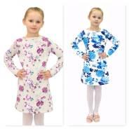 Платье детское 290Ф ЦВ