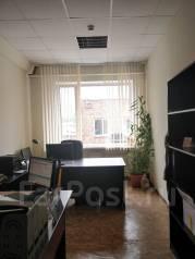 Офисные помещения. 41кв.м., улица Снеговая 64, р-н Снеговая