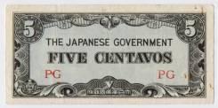 22.3 Аукцион редких банкнот Японии оккупация Филиппины 1942 5 сентаво