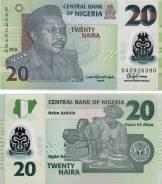 Найра Нигерийская.