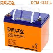 Delta. 33А.ч., Обратная (левое), производство Европа