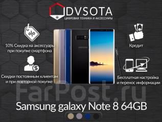Samsung Galaxy Note 8. Новый, 64 Гб, 4G LTE, Защищенный