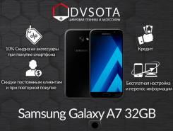 Samsung Galaxy A7 2017. Новый, 32 Гб, Черный, Защищенный