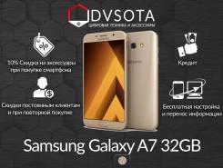 Samsung Galaxy A7 2017. Новый, 32 Гб, Желтый, Золотой, Защищенный