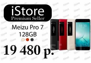 Meizu PRO 7. Новый, 128 Гб
