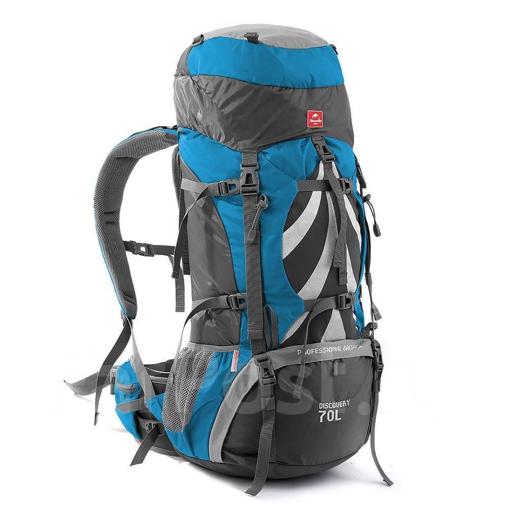 Купить рюкзаки туристические во Владивостоке. Цены. Фото. ae0c85e0f5b